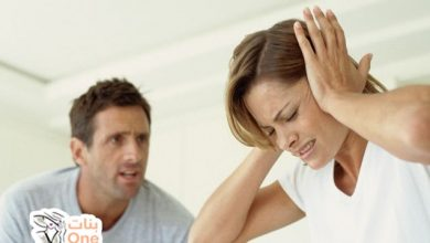 كيفية التعامل مع الزوج كثير الانتقاد لزوجته بخطوات حكيمة