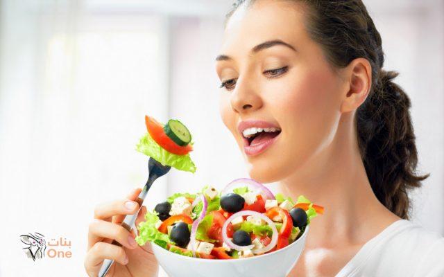 نظام غذائي لإنقاص الوزن بطريقة صحية
