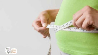 حل مشكلة عدم نزول الوزن عند اتباع الرجيم