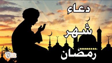 تعرف على دعاء الجمعة الأخيرة من رمضان 1441 ولماذا أطلق عليها الجمعة اليتيمة