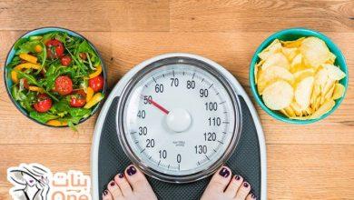 هل الصيام ينقص الوزن