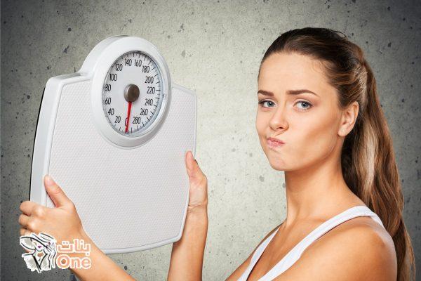 أسباب عدم نزول الوزن عند النساء بنات One