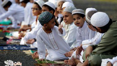 حكم صلاة العيد في المنزل وكيفية صلاتها