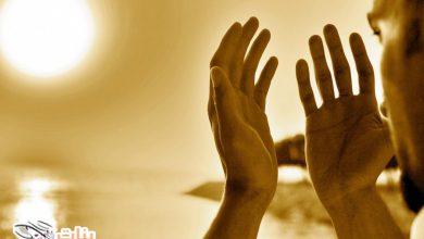 دعاء اليوم 18 من رمضان وفضله