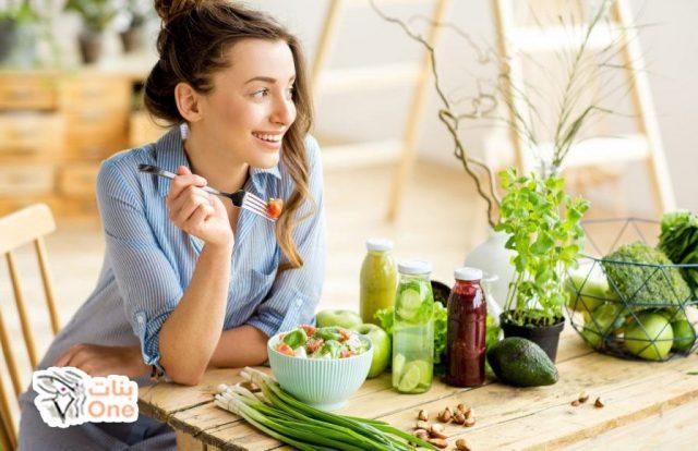 دايت انقاص الوزن 3 كيلو في الاسبوع من غير جوع