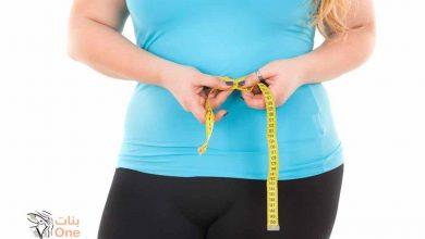 طرق خسارة الوزن الزائد بدون رجيم
