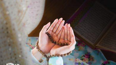 دعاء اليوم 14 من رمضان وثواب الدعاء به