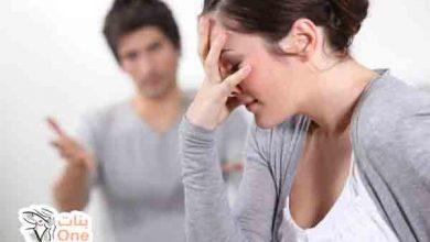 كيف اتعامل مع الزوج السيء الخلق سليط اللسان ؟