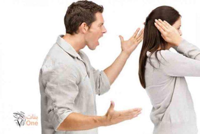 5 طرق للتعامل مع الزوج شديد الغيرة