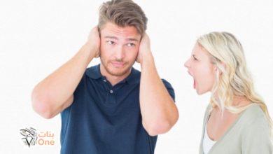 علامات الزوج ذو الشخصية الضعيفة وكيفية التعامل معه