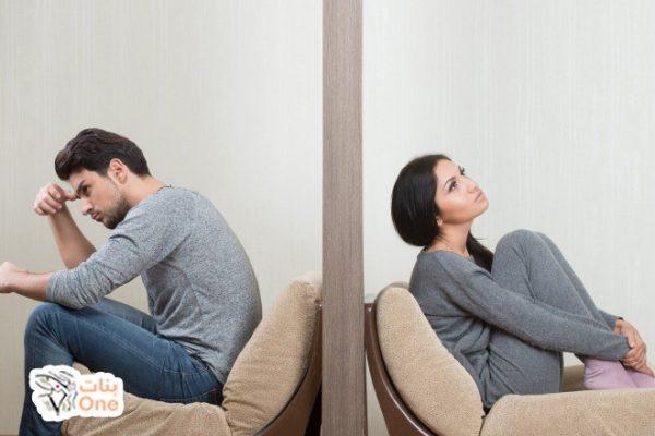 تصرفات الزوج الذي يكره زوجته