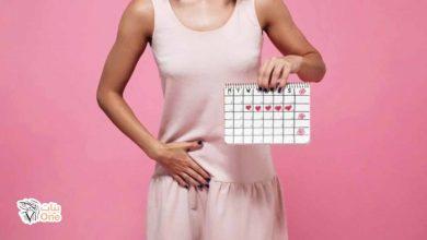 هل يمكن خسارة الوزن اثناء الدورة الشهرية