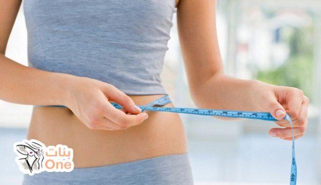 نظام خسارة الوزن في أيام قليلة