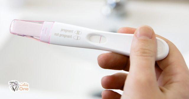 اسباب ظهور اختبار الحمل سلبي مع وجود حمل بنات One