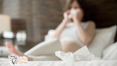 اسباب الحمل الضعيف التي عليك الانتباه لها