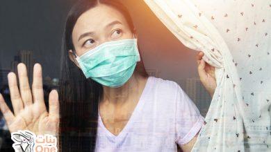 خطوات العزل المنزلي وطرق السيطرة على فيروس كورونا