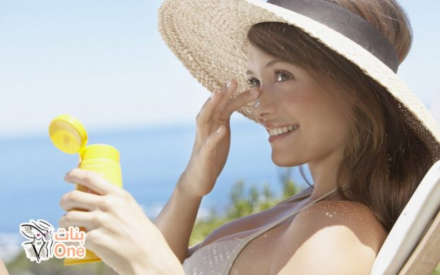 كيفية حماية البشرة من الشمس والعوامل المحيطة بها