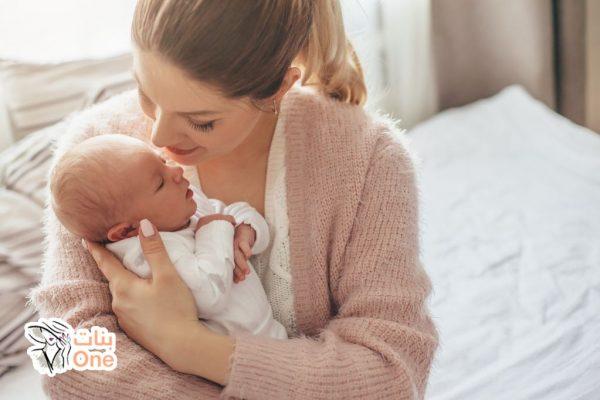 هل يحدث حمل في فترة النفاس | بنات One