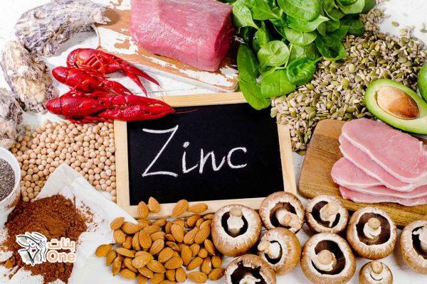 فوائد الزنك للمناعة وأهم مصادر الطعام الموجود بها