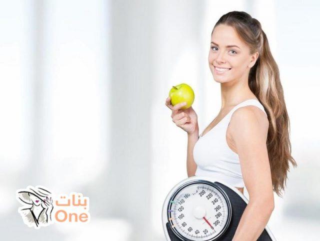 طرق لتحفيز هرمونات خسارة الوزن