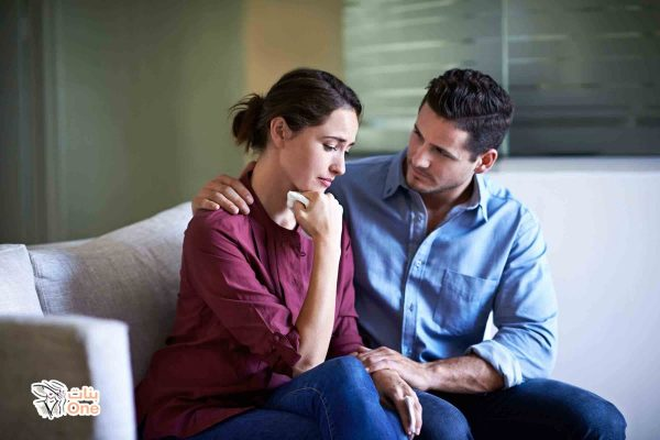 كيف تجعلين زوجك يتأسف لك بطريقة ذكية