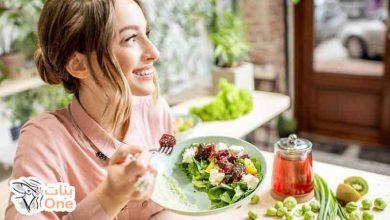 6 اشياء تساعد على خسارة الوزن بسرعة