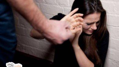 ضرب الزوج لزوجته وكيفية التعامل مع الزوج العنيف
