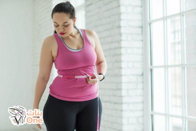 أهم خطوات التشجيع على فقدان الوزن