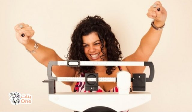 3 تجارب خسارة الوزن ناجحة