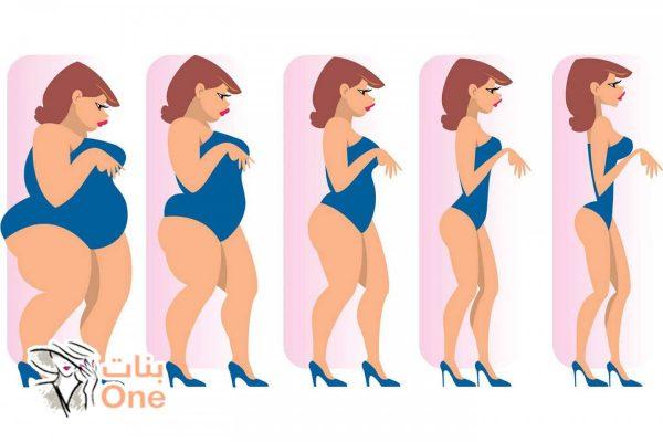 طريقة انقاص الوزن 20 كيلو في شهر بنات One