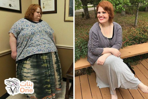 تجارب عن فقدان الوزن تشجعك على الرجيم