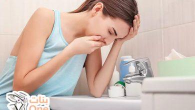 اختبار الحمل قبل موعد الدورة بيومين