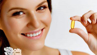 ما هي فوائد فيتامين بي 5 للبشرة والجسم