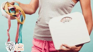 طرق انقاص الوزن بدون رجيم ولا رياضة