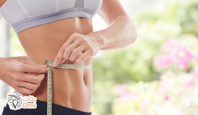 كيفية انقاص الوزن بدون ترهلات