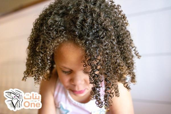 كيفية العناية بالشعر المجعد للاطفال