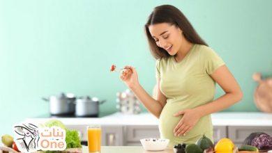 أفضل اكل الحامل في مراحل الحمل المختلفة