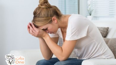 أعراض الدورة الشهرية قبل نزولها بأسبوع