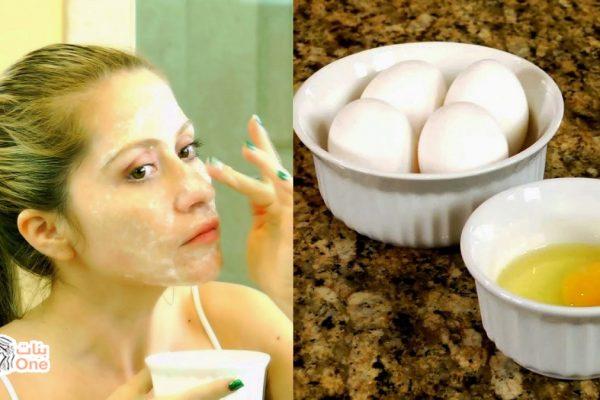 فوائد بياض البيض للوجه