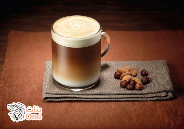 طريقة عمل قهوة بندق