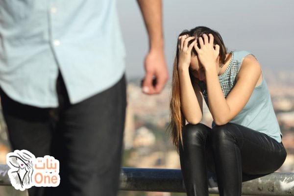 صفات الزوج ذو الشخصية الحدية وكيفية التعامل معه