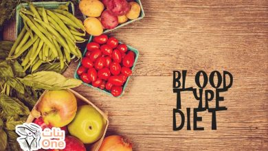 رجيم فصيلة الدم AB لفقدان الكثير من الوزن في وقت قصير