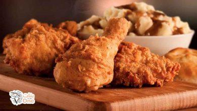 طريقة عمل دجاج كنتاكي المقرمش