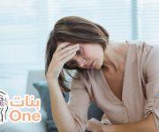 ما أسباب الشعور بثقل في الرأس وطرق العلاج