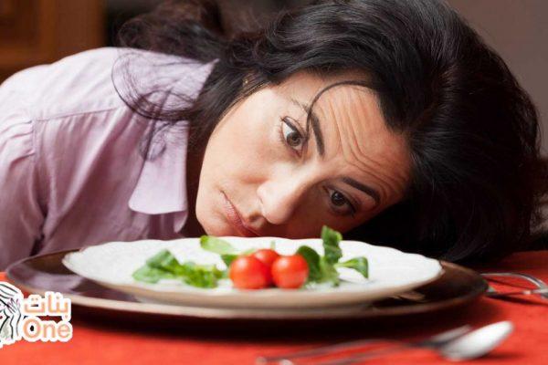 كيفية انقاص الوزن في اسبوع للنساء