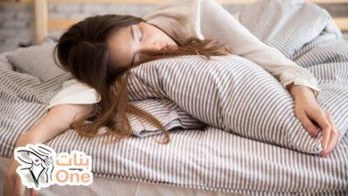 ما هي أسباب الخمول وكثرة النوم وكيفية التخلص منها