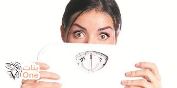 طرق تخفيف الوزن طبيعيا بدون رجيم
