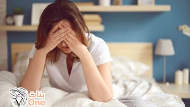 أعراض تكيس المبايض وطرق علاجها