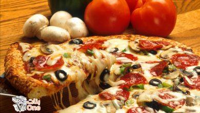 طريقة عمل البيتزا في البيت مثل المطاعم