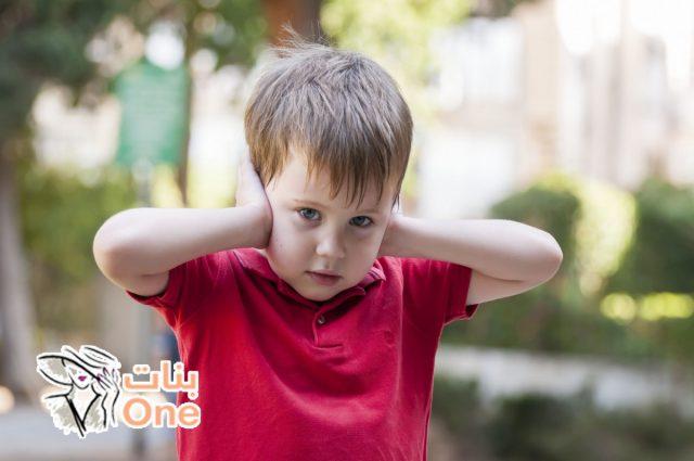 أطفال التوحد وكيفية التعامل معهم